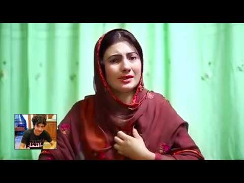 Xxx Mp4 Nazia Iqbal Daughter Raped By Her Brother 28 April 2018 Pray For Her Family 3gp Sex