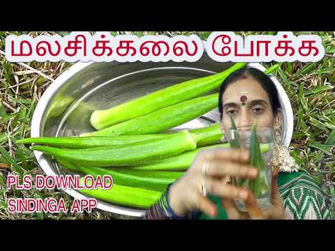 Xxx Mp4 Okra Water That Givers Solution For May Disease 3gp Sex