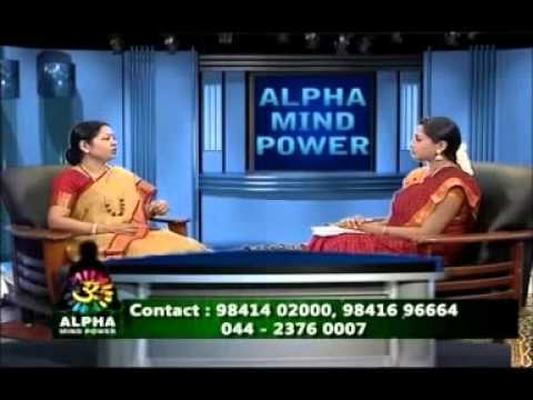 Alpha Mind Power   Guruji's Recorded Program in English Part - 1
