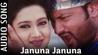 Matric Fail Odia Movie    Januna Januna   Audio Song   Anubhav Mohanty, Barsha Priyadarshini