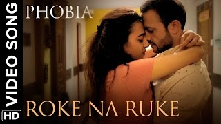 Roke Na Ruke Official Video Song | Phobia | Radhika Apte