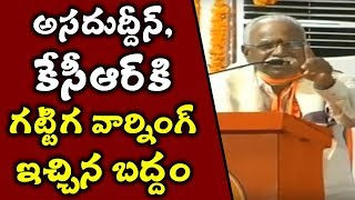 BJP Candidate Baddam Bal Reddy Sensational Comments On MIM And KCR | TV5 News