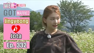 [We got Married4] 우리 결혼했어요 - Jingyeong Force a perfect model 20160730