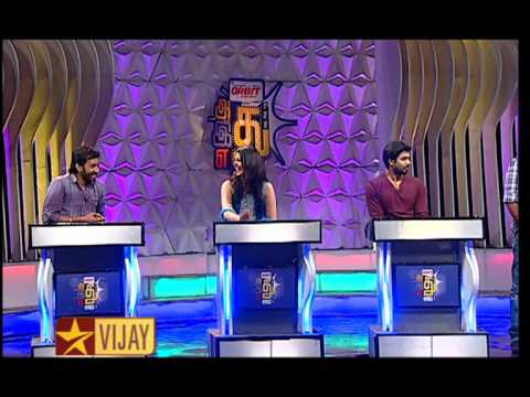 Adhu Idhu Yedhu - 14th February 2015 | Promo 1
