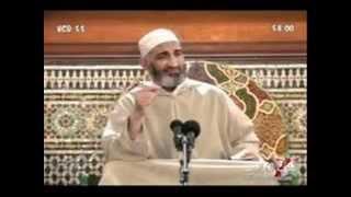 المعلوم من الدين بالضرورة / للشيخ الدكتور فريد الأنصاري