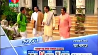 Bangla New Natok Vagabond, Part 05  ভ্যাগাবন্ড  Dir  Zahid Hasan   YouTube
