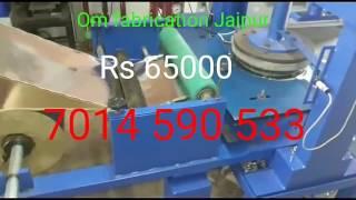 Pattal Dona hydraulic machine 65000