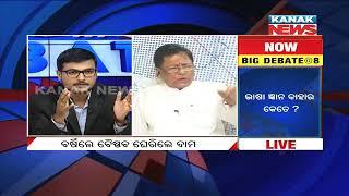 Big Debate: Baishnab Parida Criticizes CM Naveen Patnaik