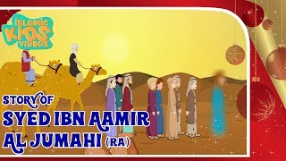 Sahaba Stories - Companions Of The Prophet | Syed Ibn Aamir Al Jumahi (RA) | Islamic Kids Stories