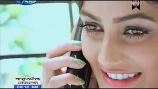 'Bangla Natok' 'Bangla Romantic Natok'  By 'Tahsan'   Sporsher Baire Tumi
