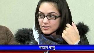 Success Story of a Bangladeshi-American