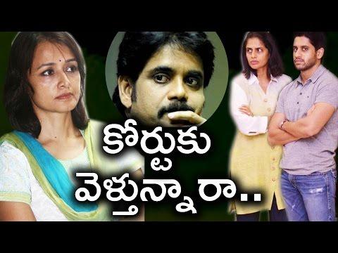 Xxx Mp4 ఆ విషయంలో కోర్టుకు వెళ్తున్న నాగార్జున గారి భార్య అమల I Shocking News About Akkineni Amala 3gp Sex