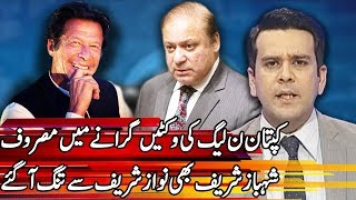 Center Stage With Rehman Azhar - 17 May 2018 - Express News