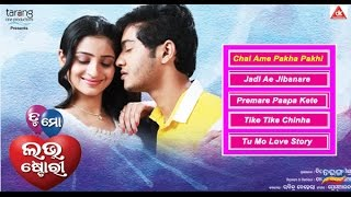 TU MO LOVE STORY TITLE SONG HD MP4