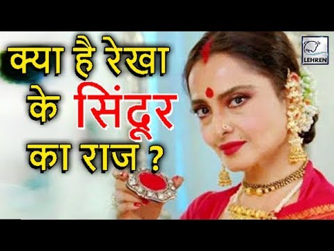 Xxx Mp4 Here 39 S The Reason Behind Rekha 39 S Sindoor Controversy 3gp Sex