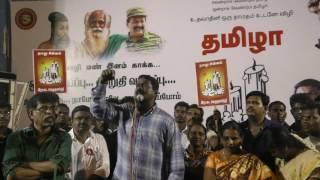 13.5.2016 கடலூர் (தேரடி வீதி) தேர்தல் பரப்புரை| Naam Tamilar Seeman Speech Cuddalore Theradi Street