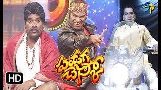 Bittiri Satti All Getups | ETV Pandaga Chesko | Diwali Special Event | 19th Oct 2017 | ETV Telugu