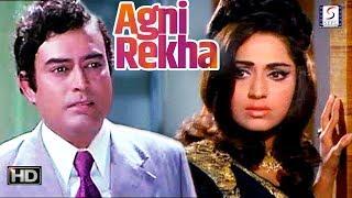 Agni Rekha - Family Drama Movie - HD - Sanjeev Kumar, Sharada, Bindu