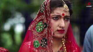 চরম মজার বিয়ে | না দেখলে চরম মিস | Bangla Natok Moger Mulluk EP 111