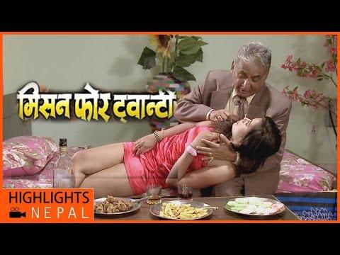 Xxx Mp4 MISSION 420 Movie In 13 Minute Sunil Thapa Suman Singh Nirmal Sentury 3gp Sex