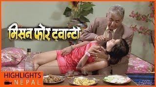 MISSION 420 | Nepali Official Short Hot Movie | Sunil Thapa, Suman Singh, Nirmal Sentury