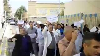 Iran, Karaj-Le personnel de l