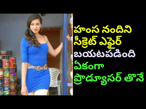 Xxx Mp4 Hamsa Nandini Affair With A Famous Producer Hamsa Nandini Secret Boyfriend Tollywood Latest 3gp Sex