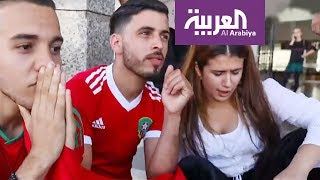 روسيا2018   المونديال سبب إكتئاب في العالم العربي..