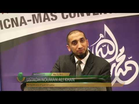 The Significance of  Surah Al Kawther - Ustadh Nouman Ali Khan