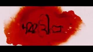 Kammattipadam Official Trailer HD ll Dulquer Salmaan ll Vinayakan ll Rajeev Ravi