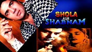 Shola Aur Shabnam 1961 - Full Bollywood Classical Movie  l| Old Classic  full movies in hindi hd