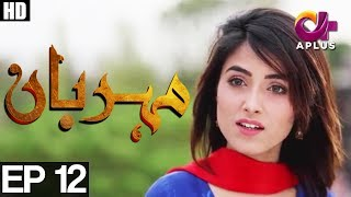 Meherbaan - Episode 12 | A Plus ᴴᴰ Drama | Affan Waheed, Nimrah khan, Asad Malik