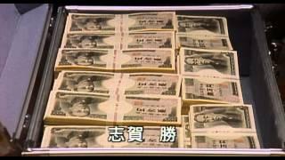 借王8-シャッキング- 狙われた学園