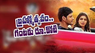 Bramostavam - Super Movies Adda