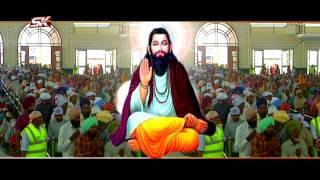 Guru Ravidas Di Bani | Ks Bhamrah | Sk Production | New Punjabi Song 2017