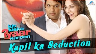 Kis Kisko Pyaar Karoon | Behind The Scenes | Kapil ka Seduction