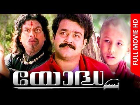 Yodha Malayalam Full Movie High Quality