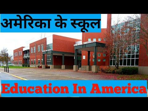Xxx Mp4 American Public School School Building Basic Education America 3gp Sex