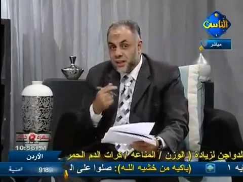 شبهات حول الإسلام  سن السيدة عائشة -suspicions about ISLAM :the age of as-sayida Aishah (RAA)
