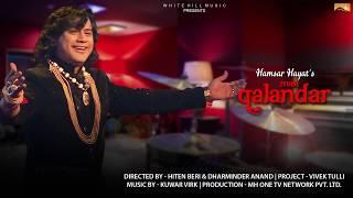Mast Qalandar (Audio Poster) Hamsar Hayat | White Hill Music