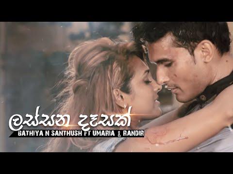 Xxx Mp4 Lassana Desak Bathiya Amp Santhush OST Pravegaya 3gp Sex