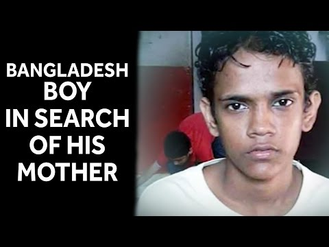 Boy Comes to India From Bangladesh in Search of His Mother | Full Story