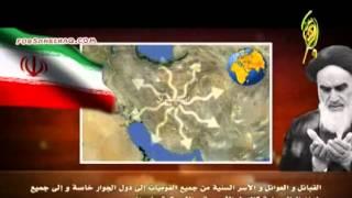 ::: مشنقة أهل السنة في إيران ::: الفيلم الوثائقي