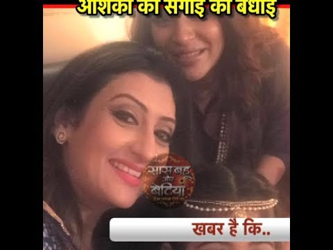 Xxx Mp4 Juhi Parmar Wishes Aashka Goradia And Brent Goble 3gp Sex