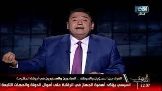 خير يوجه التحية لطارق شوقى .. وزارة التربية والتعليم داخلها بؤرة من بؤر الفساد بمصر