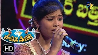Anjalide Gonuma Song | Haripriya Performance in ETV Padutha Theeyaga | 15th January 2017