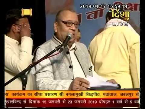 Xxx Mp4 Live Disha TV II जगदगुरु शंकराचार्य स्वामी श्री स्वरूपानंद सरस्वती जी महाराज 3gp Sex