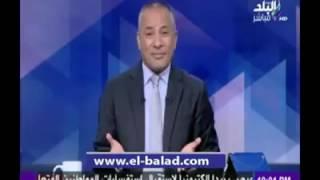 أحمد موسي - الفطار