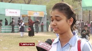 START! EP 24 Jamuna TV Feat Bangladesh Mathmetical Olympiad