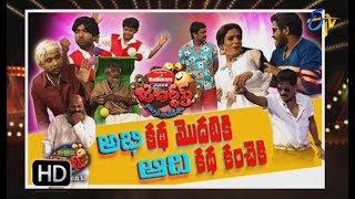 Jabardasth |  28th December 2017 | Full Episode | ETV Telugu